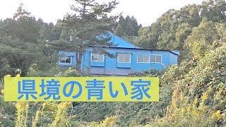 廃ラブホテルの謎多き残留物【リクエスト物件】