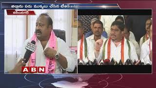 Political Heat In Karimnagar Over Election Campaign Between Gangula kamalakar and Ponnam Prabhakar