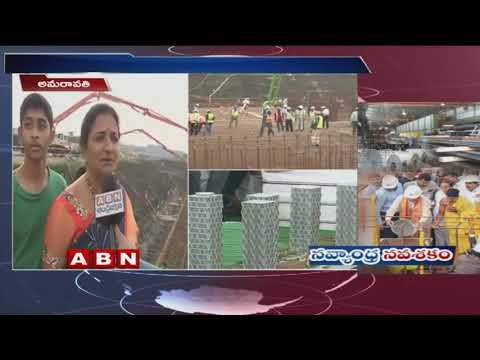 AP Govt speeds up Permanent secretariat constructions works in Amaravati | ABN Telugu