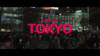"BMPCC / Blackmagic Pocket Cinema Camera Film ""A Man in TOKYO"""