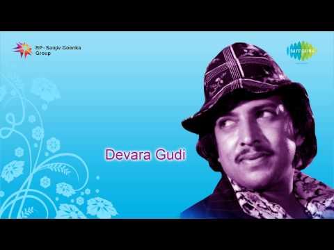 Devara Gudi | Naa Bayasada Bhagya song
