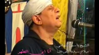 الشيخ ياسين التهامي قصيدة ابن الطهر ليلة الفرغل مركز ابوتيج محافظة اسيوط