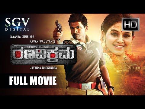 Kannada new movies - Ranavikrama Kannada Full Movie | Puneeth rajkumar blockbuster hit movie