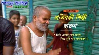 কেরানীগঞ্জের প্রতিবন্ধী শিল্পী হারুন