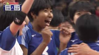準決勝ダイジェスト 女子準決勝 東九州龍谷(大分)vs下北沢成徳(東京)