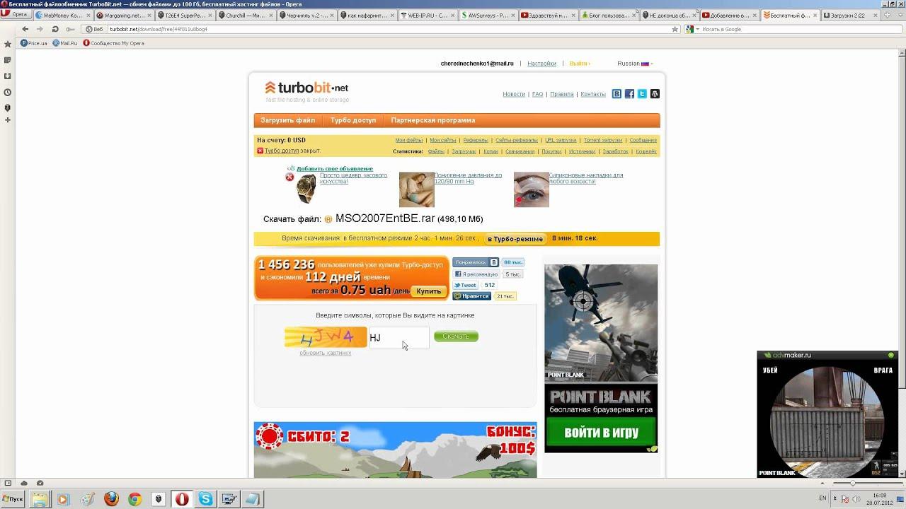 Jl одноклассники ru моя страница игровые автоматы бесплатно мото симуляторы игровые автоматы