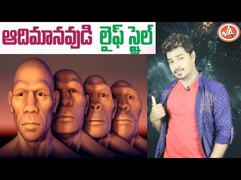 Early Human's Lifestyle | EARLY MAN Mystery Revealed In Telugu | Vikram Aditya | EP#53