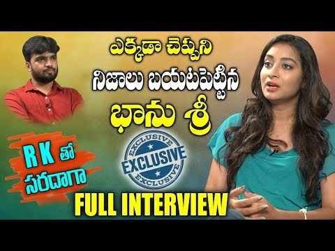 Bhanu Sree Exclusive Interview About Re-Entry to Bigg Boss 2 Telugu | Y5 tv |