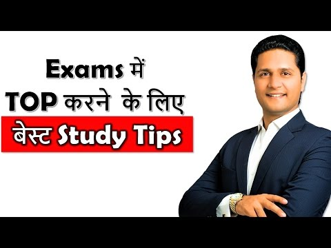 Study Tips for Exams in hindi 🏆 TOP करने के लिए Study Exam Tips for Students - Parikshit Jobanputra