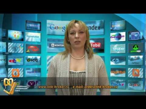 SEO: Микроформаты Яндекс (часть 2)