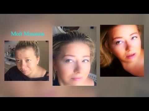 Makeup   Макияж на каждый день   Как сделать нежный макияж   Макияж нависшего века