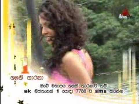Sirasa Kumariya - Last 20 - No 01