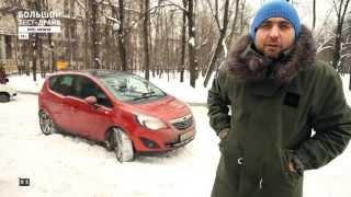 Большой тест-драйв (видеоверсия): Opel Meriva