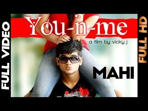 J Riyaz - Mahi | 2013 | You and Me | Daddy Mohan Records