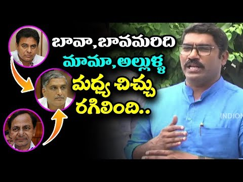 MLA Sampath Kumar Controversial Comments on Harish Rao Over Pragathi Nivedana Sabha | ManaAksharam