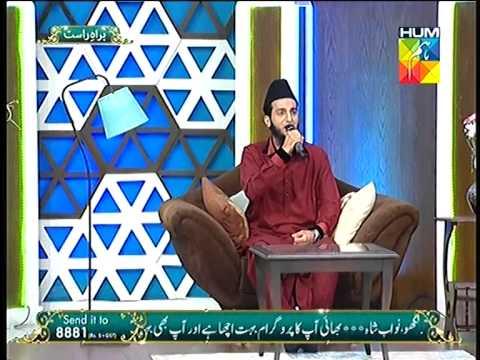Muhammad Asad Ayub Reciting Naat Dar E Nabi Par Para Honga Jashn E Ramazan Hum Tv Show video