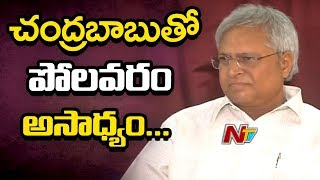 Completion of Polavaram Project by 2019 is Improbable Says Undavalli | NTV