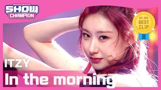 Download lagu [Show Champion] 있지 - 마.피.아 인 더 모닝 (ITZY - In the morning) l EP.393