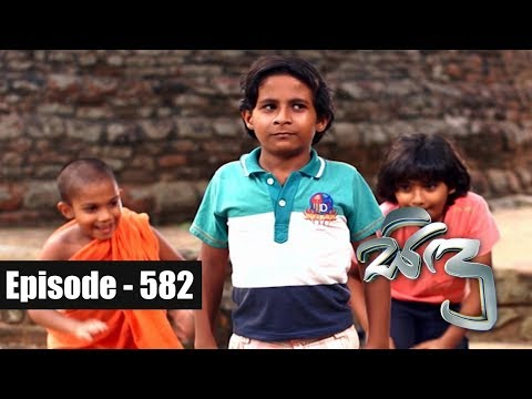 Sidu | Episode 582 30th October 2018