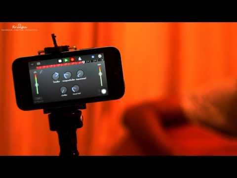 ใช้ iPhone อัด Cover เสียงชัดและปรับแต่งง่าย Test Cover เพลง ความทรงจำ