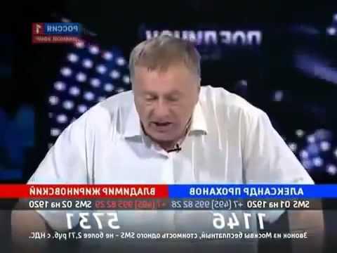 Жириновский ЗЛОЙ ПСИХАНУЛ! ЖЕСТЬ ШОК