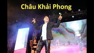 Châu Khải Phong hát Hongkong 1 cực sung tại sân khấu hội chợ Cà Mau 2018