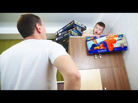 Матвей НАШЕЛ новые НЕРФЫ!!! Папа НЕ ОЖИДАЛ такого!!! Видео для детей Video For Kids Матвей Котофей