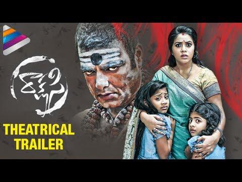 Latest Telugu Movie Trailers 2017 | Rakshasi Theatrical Trailer | Poorna |  Abhimanyu Singh thumbnail