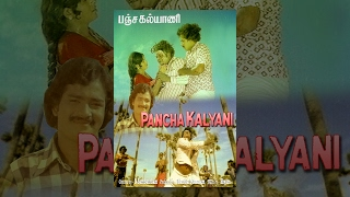 Vettri Payanam - Pancha Kalyani (Full Movie) - Watch Free Full Length Tamil Movie Online
