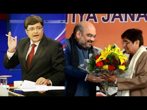 The Newshour Debate:Checkmate AAP - Kiran Bedi joins BJP is Shazia next?