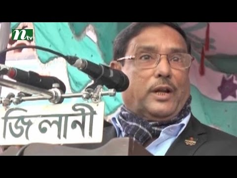 Bangladesh is the industry of leader production   Obaidul | News & Current Affairs