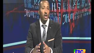 Ebc discussion Program Media dassesa Ebc discussion Program Media dassesa ሚዲያ ዳሰሳ…ጥቅምት 13 2008 ዓ
