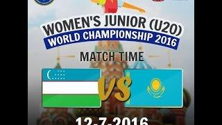 Узбекистан до 20 : Казахстан до 20