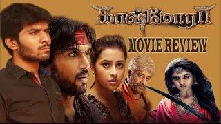 Kashmora Movie Review | Karthi, Nayanthara
