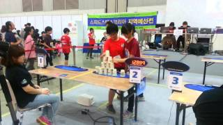 Korea national : My prelim and final