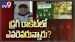 Drug racket : 2 people arrested for selling high end drugs in Hyderabad