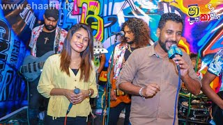 Shaa FM Live Stream - Shaa Sindu Kamare - Seeduwa Bravo