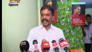 2020-07-05 | Nethra TV Tamil News 7.00 pm