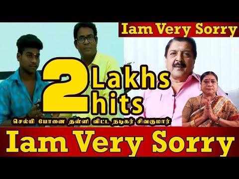 செல்பி போனை தள்ளி விட்ட நடிகர் சிவகுமார் - Hero Surya Father Actor SivaKumar Breaks Fan's Mobile