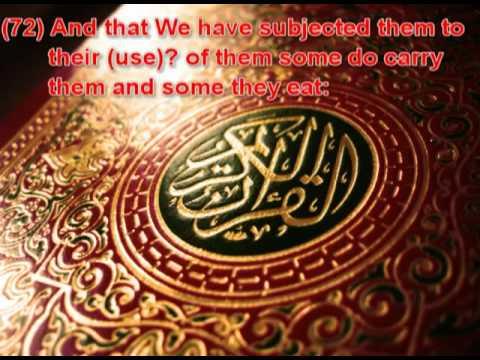 Surah Ya Sin / Jasin - Hfz Aziz Alili and Hfz Burhan Saban / English Translation Part 3