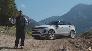 2020 Range Rover Evoque *First Look* Video Review | Interviews - Technology - Off-Road