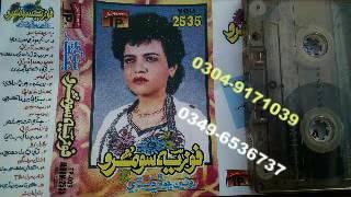 Download Fozia Soomro Old Vol 2535 Songs Tokhe The Dil Munhje Tavak Ali Bozdar 3Gp Mp4