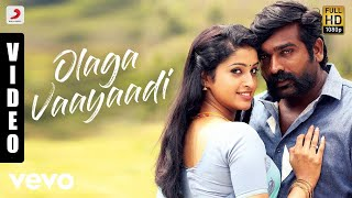 Karuppan Olaga Vaayaadi Tamil | Vijay Sethupathi | D. Imman