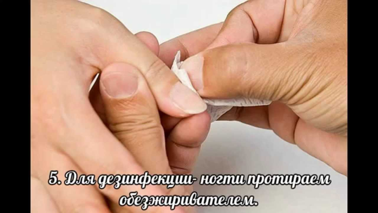 Наращивание ногтей гелем на формах: пошаговая инструкция, как наращивать 12