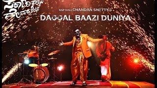 Chandan Shetty    Promotional Rock Song Making Video   Sarkari Kelasa Devara Kelasa    Ashwini Music