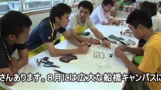 日本大学理工学部 オープンキャンパス-SURUGADAI&FUNABASHI-