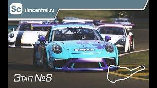 Porsche GT3 Cup USA №8 Road Atlanta