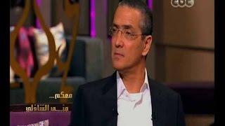 #معكم_منى_الشاذلي | م.  جمال السادات يتذكر لحظات اغتيال والده الرئيس الراحل محمد أنور السادات