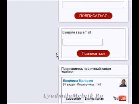 Тема: Как установить форму подписки на mail от FeedBurner
