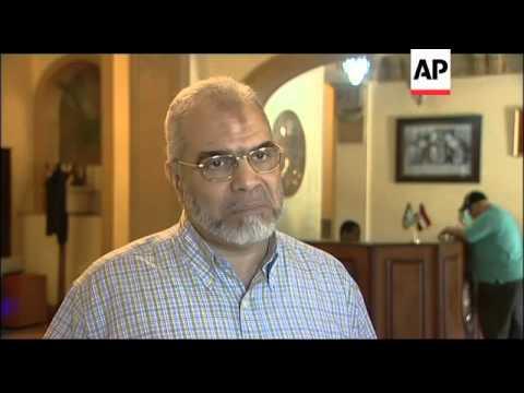 Muslim Brotherhood on Mubarak trial; Egyptians watching trial coverage